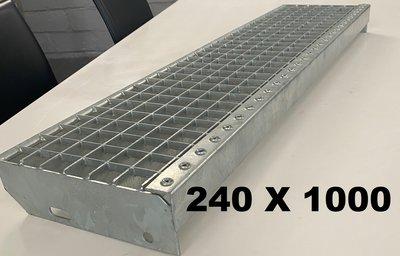 roostertrede gegalvaniseerd (metaal) 240 X 1000 mm